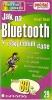 Jak na Bluetooth v rekordním čase, 2005