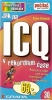 Jak na ICQ v rekordním čase, 2005