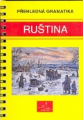 Přehledná gramatika Ruština