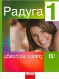 Raduga 1 po novom Učebnica ruštiny
